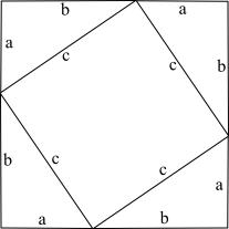 Pythagoralg.png