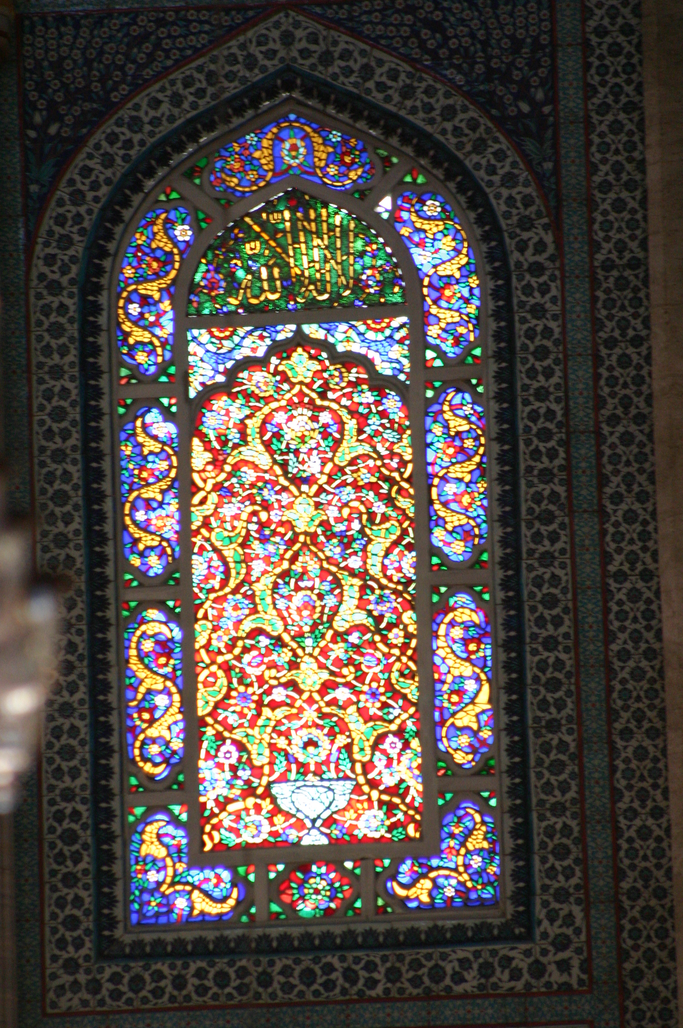 File:Stained glass window at Süleymaniye Mosque.jpg ...