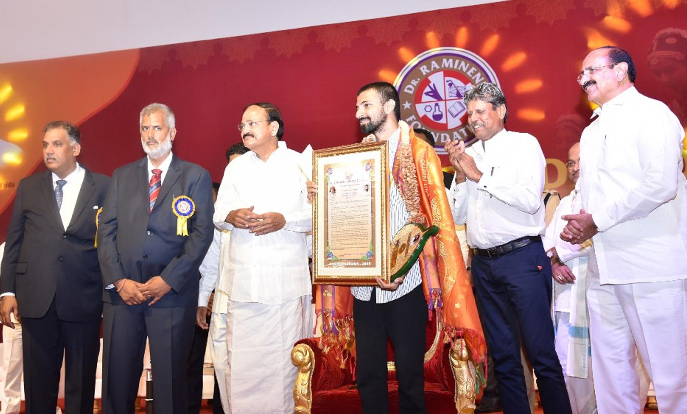 Filethe Vice President Shri M Venkaiah Naidu Presenting The