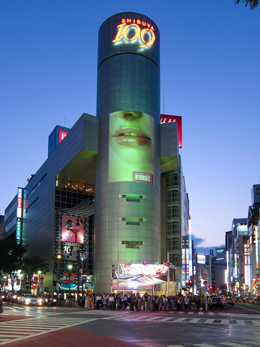 File:Tokyu-109-Building-01.jpg