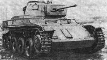Hungarian Toldi I tank used during the 1941 invasion of the Soviet Union. Toldi.jpg
