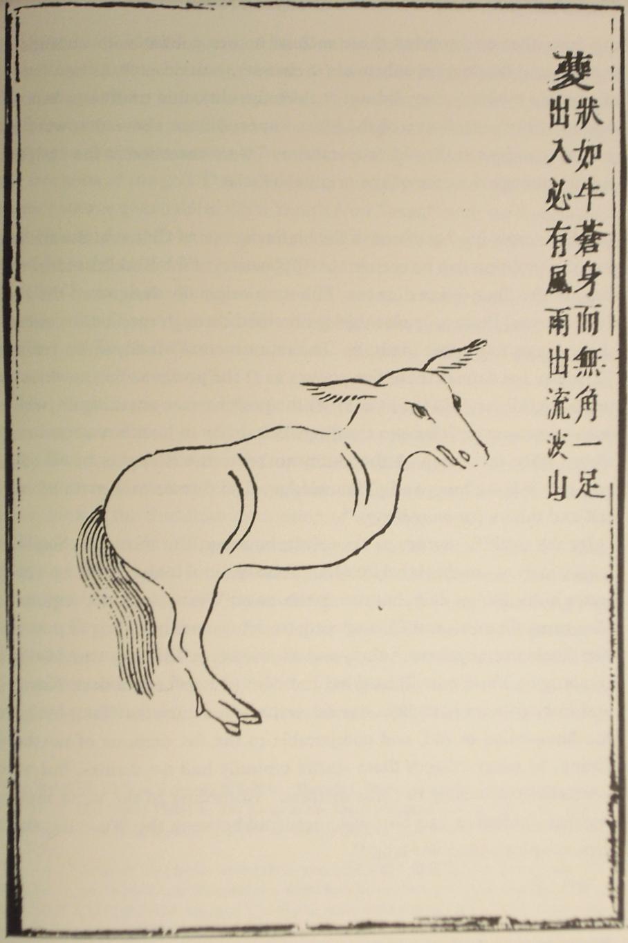 [Obrazek: Wu-Renchen-Shanhai-jing-guangzhu-Kui.jpg]
