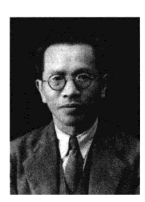 File:姜立夫.png