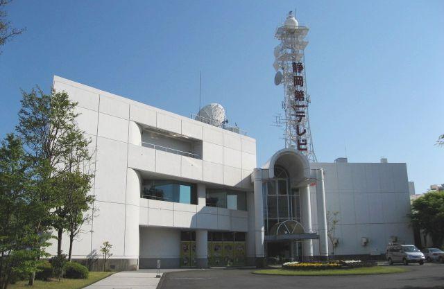 静岡 テレビ 欄
