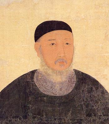 Gongmin of Goryeo - Wikiwand