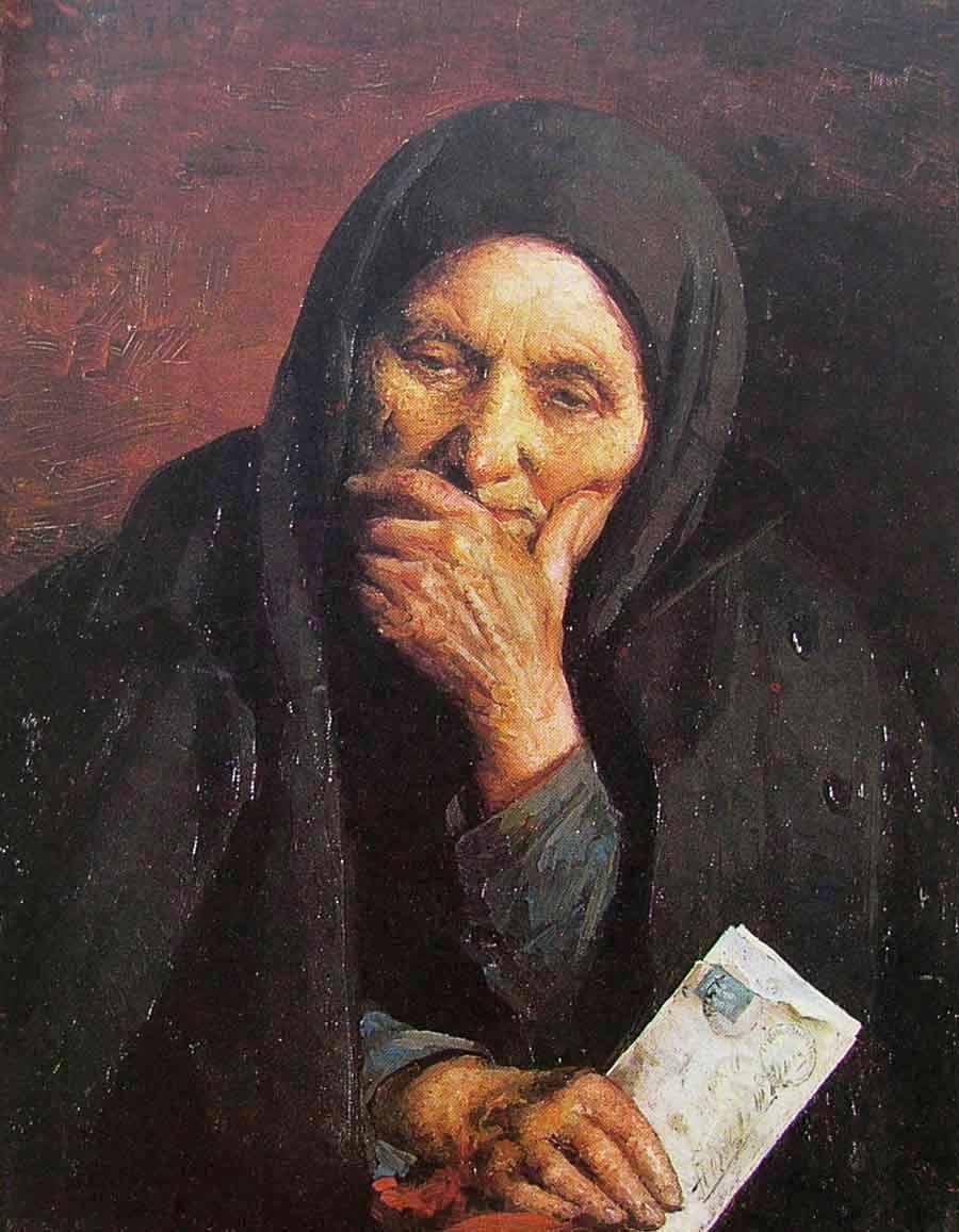 Мать читает письмо картинки
