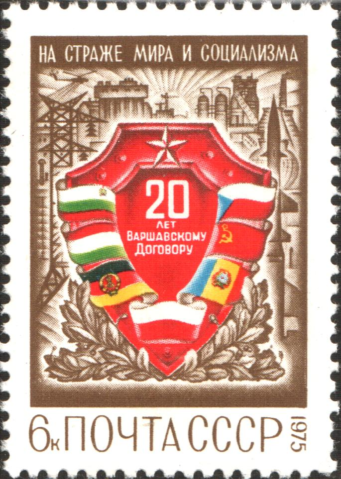 warsaw pact Also known as the warsaw treaty organization, or the treaty of friendship, cooperation, and mutual assistance the documents span 1955 to 1988, and most come from archives in russia, bulgaria, romania, and poland most discuss troop movements amongst the warsaw pact states topics discussed include military.