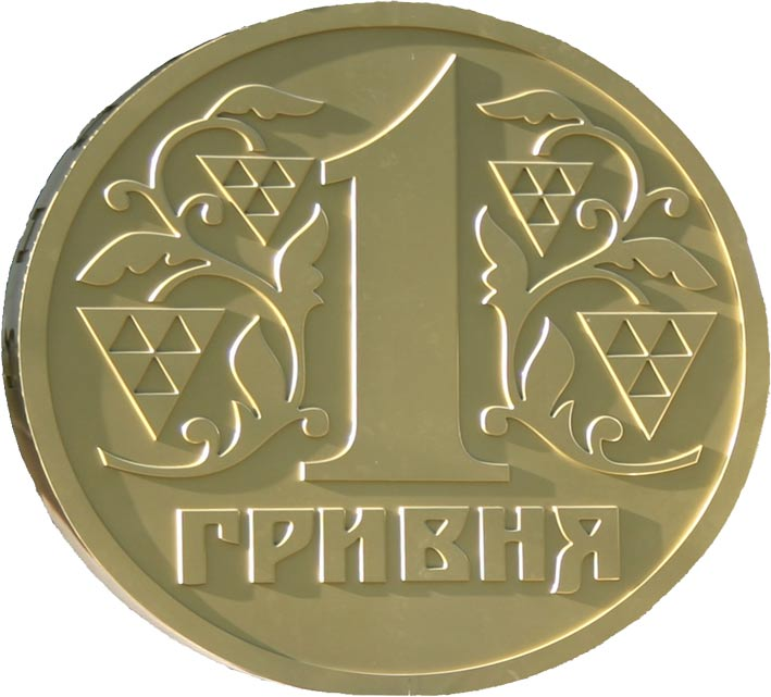 Hryvnia Coin Front Political Current Events