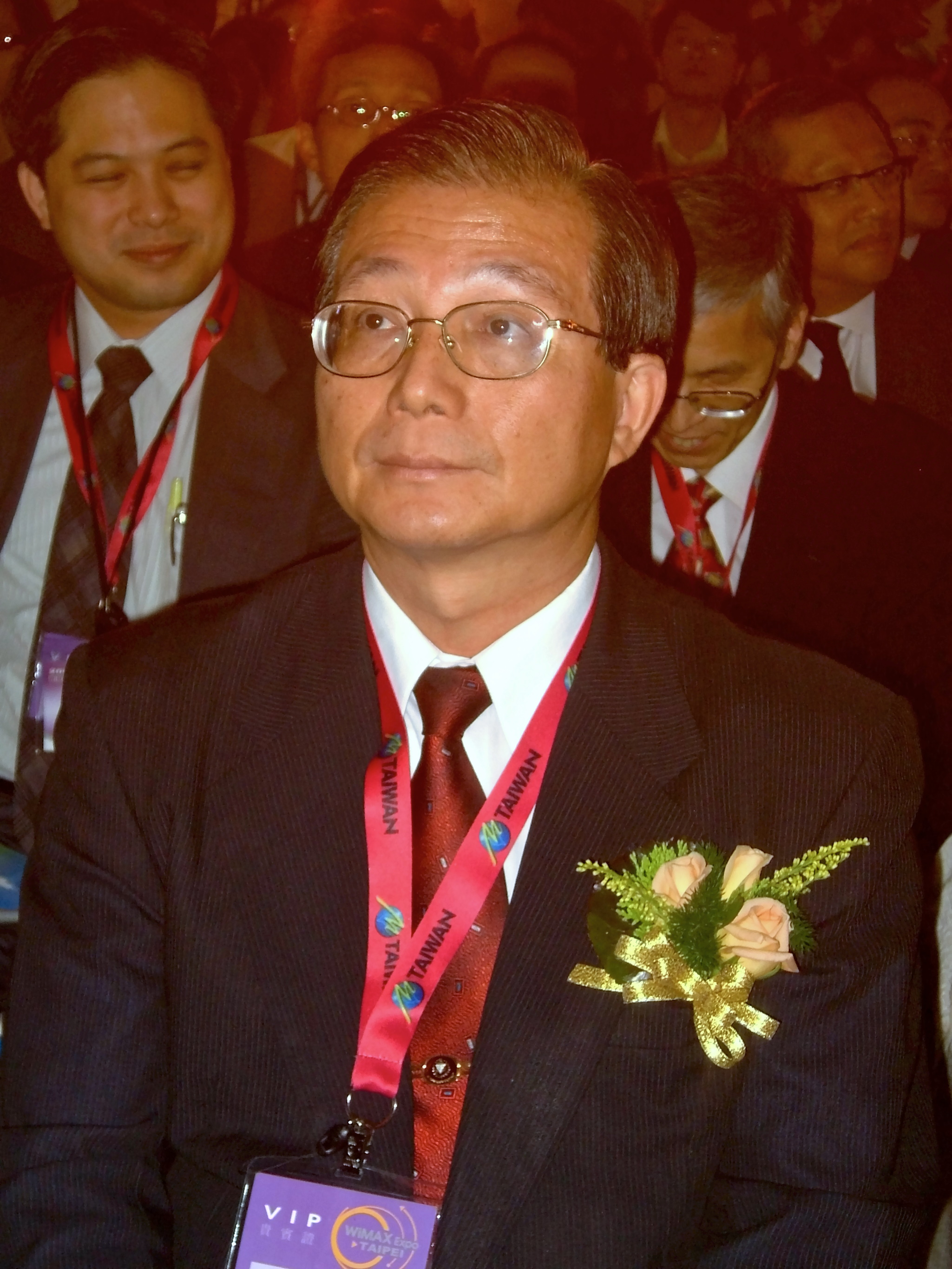 File:2008 WiMAX Expo Taipei Opening Ceremony TCG Chin-chi ...