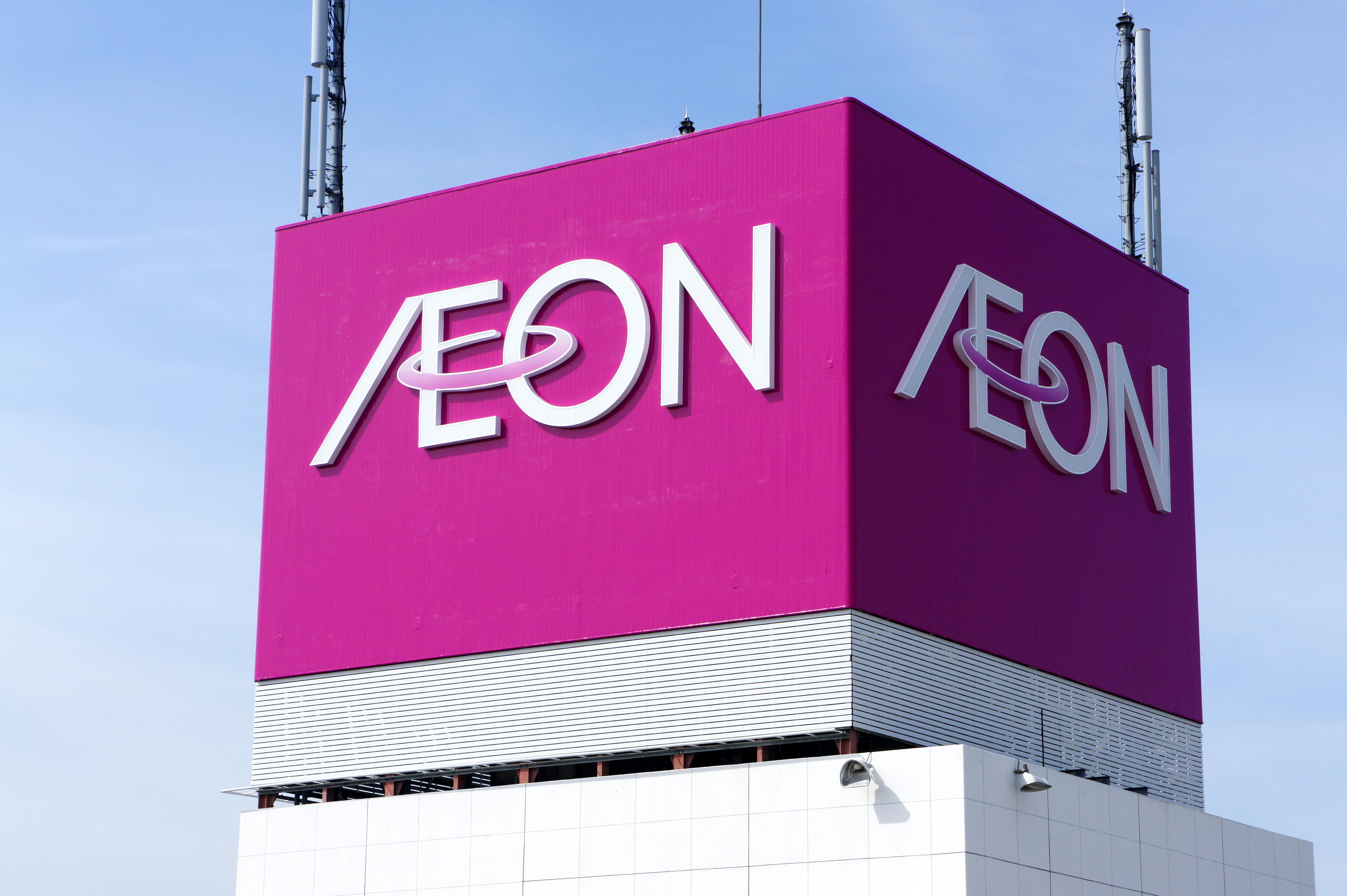 Top Things to Do Near AEON Mall Tebrau City (Jusco Tebrau City), Johor Bahru, Malaysia