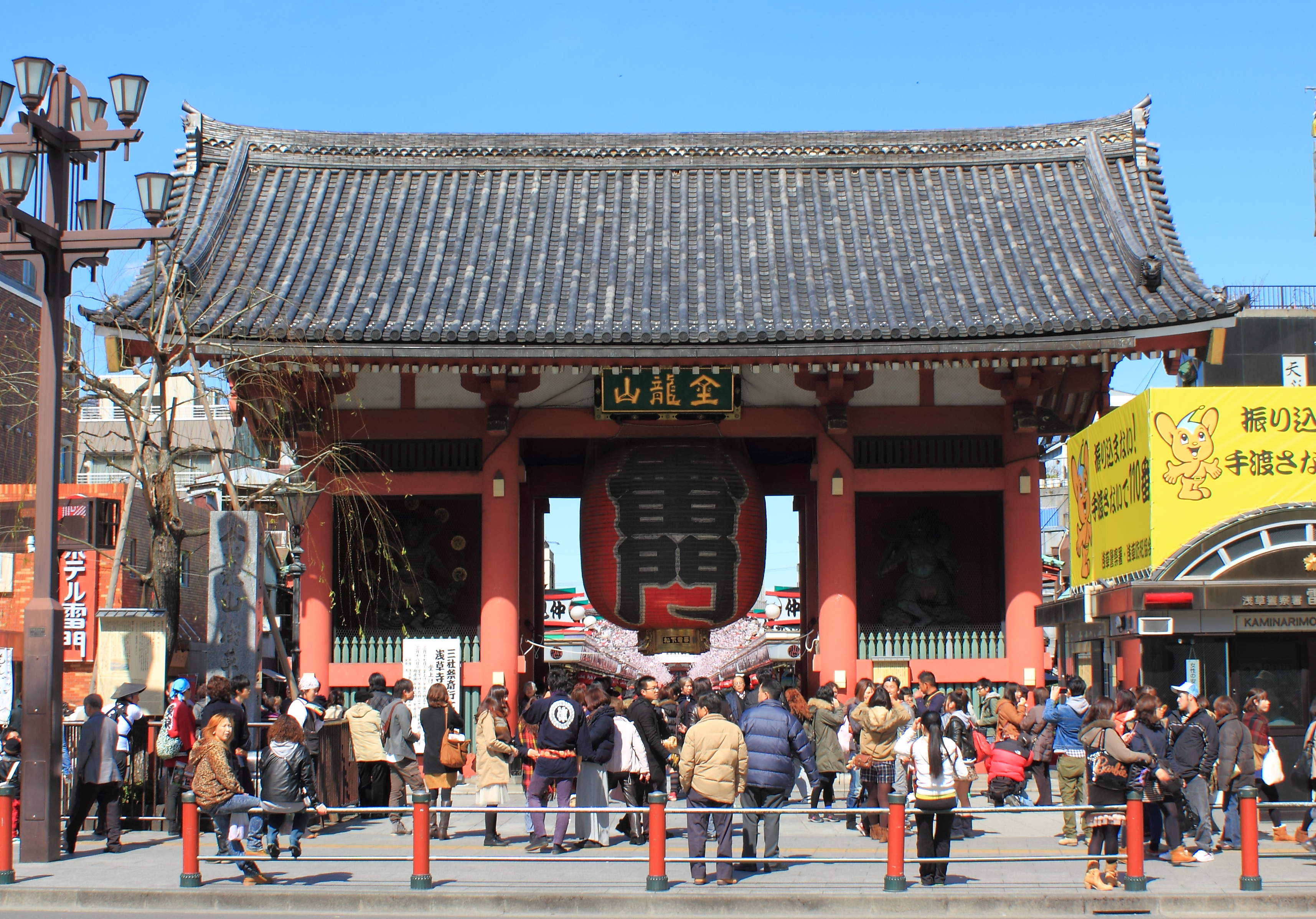 Image result for kaminarimon asakusa