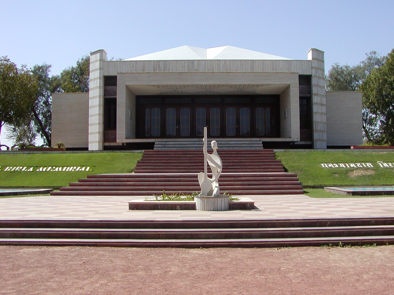 Birla Science and Technlogy Museum in Pilani, Rajasthan