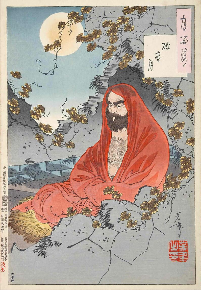 Depiction of Zen