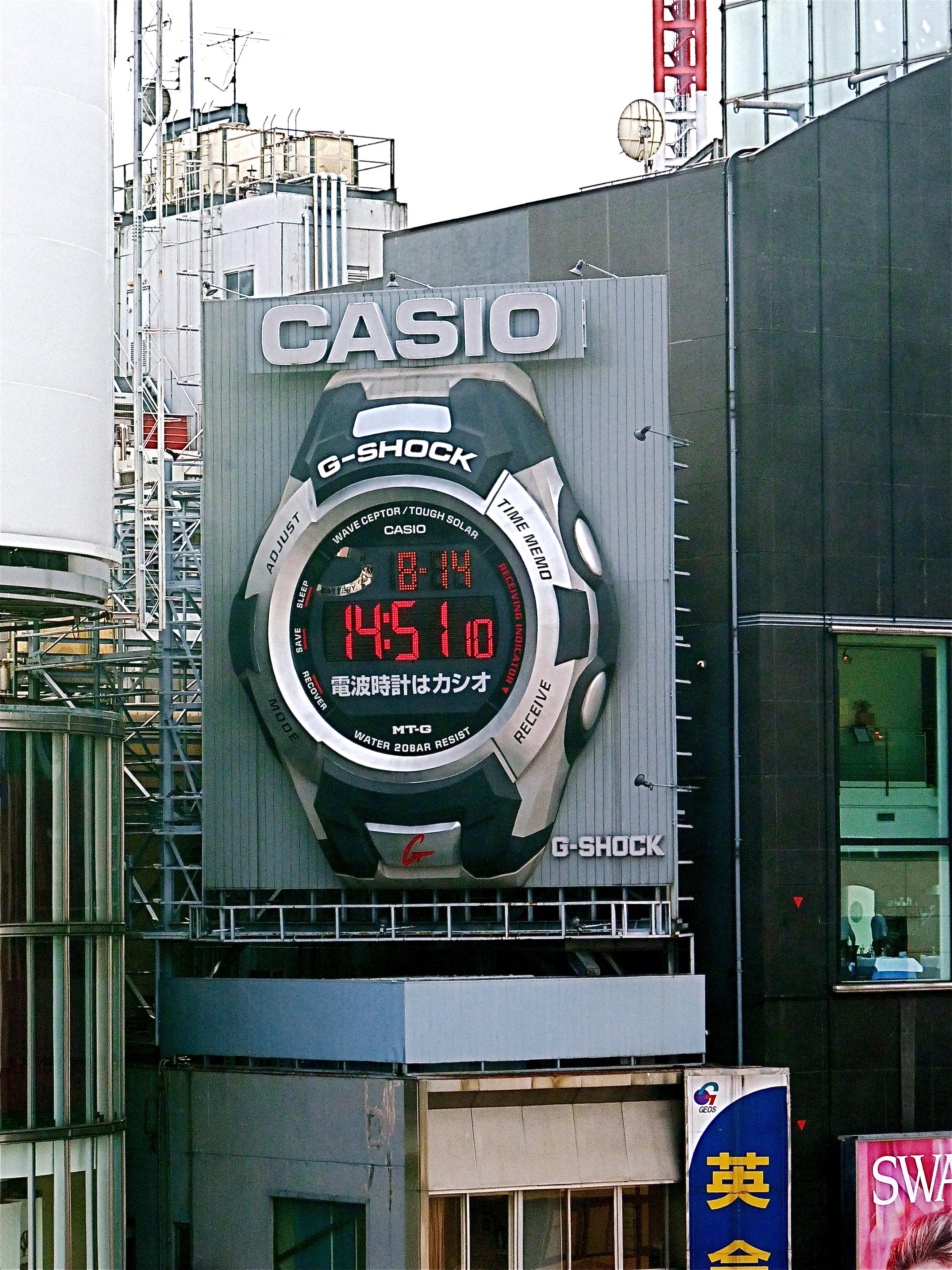 662ece8e1142 File CASIO Giant G-SHOCK in Ginza 2009.jpg - Wikimedia Commons