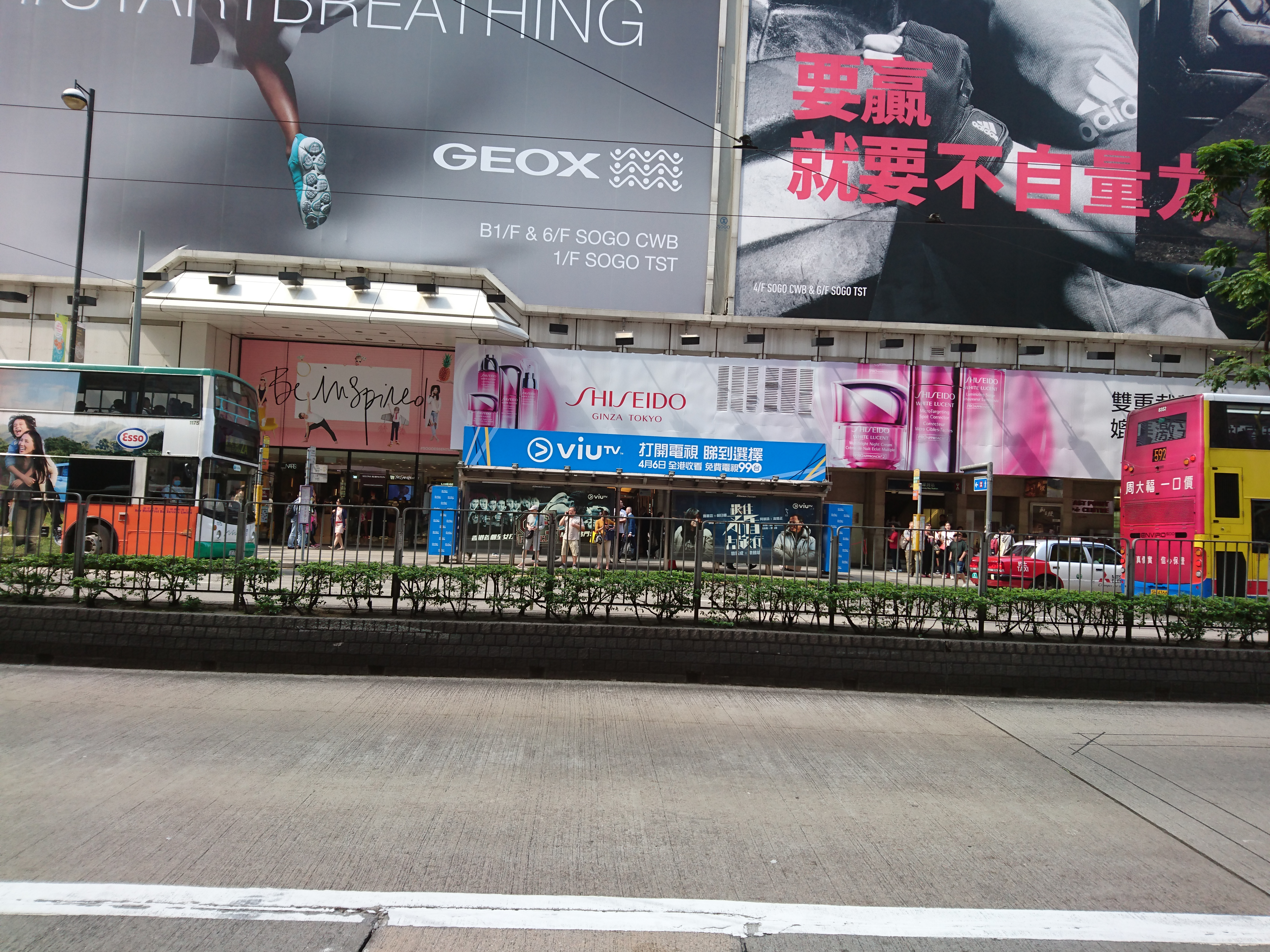 File:Causway Bay Sogo Bus Stop with ViuTV Promotion jpg