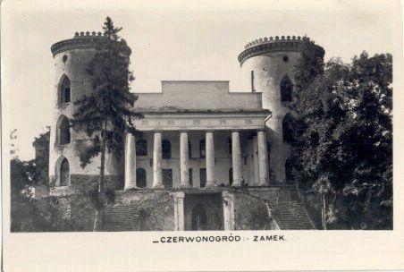 Червоногородський замок у 1930 році