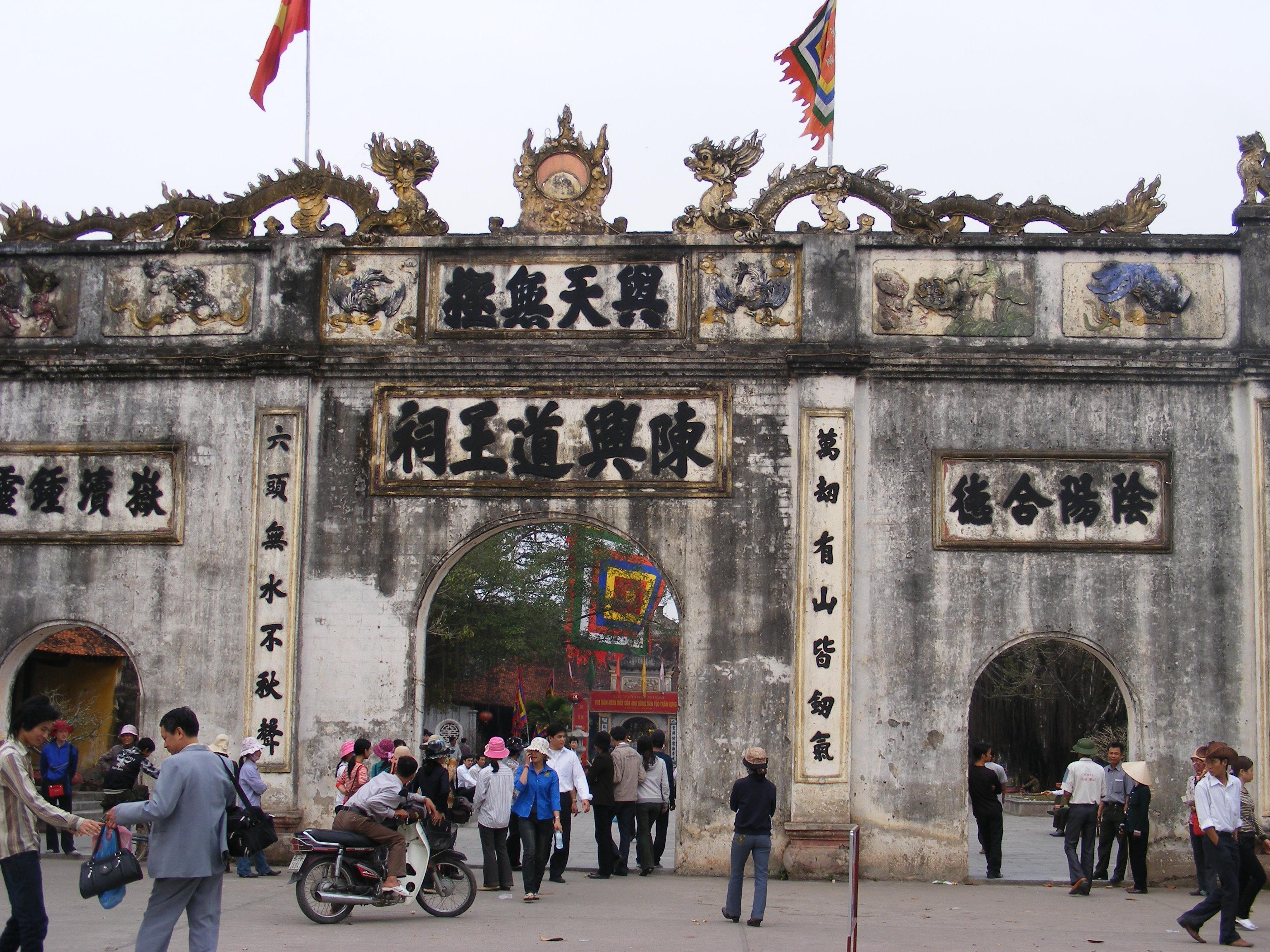 Khu di tích Côn Sơn – Kiếp Bạc – Wikipedia tiếng Việt