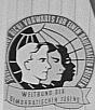 Detail, Fotothek df roe-neg 0006247 002 Blick auf die Bühne, u.a. mit dem Leipziger SED- (cropped).jpg