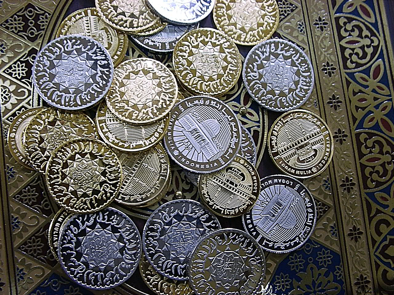 Description Dinar Dirham Web.jpg
