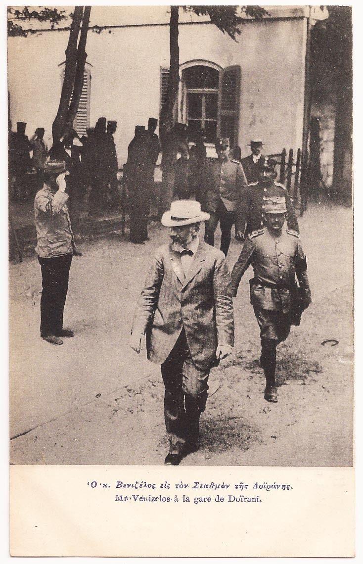 OTD το 1913: Ο ελληνικός στρατός νίκησε τις βουλγαρικές δυνάμεις στη μάχη του Toran 1