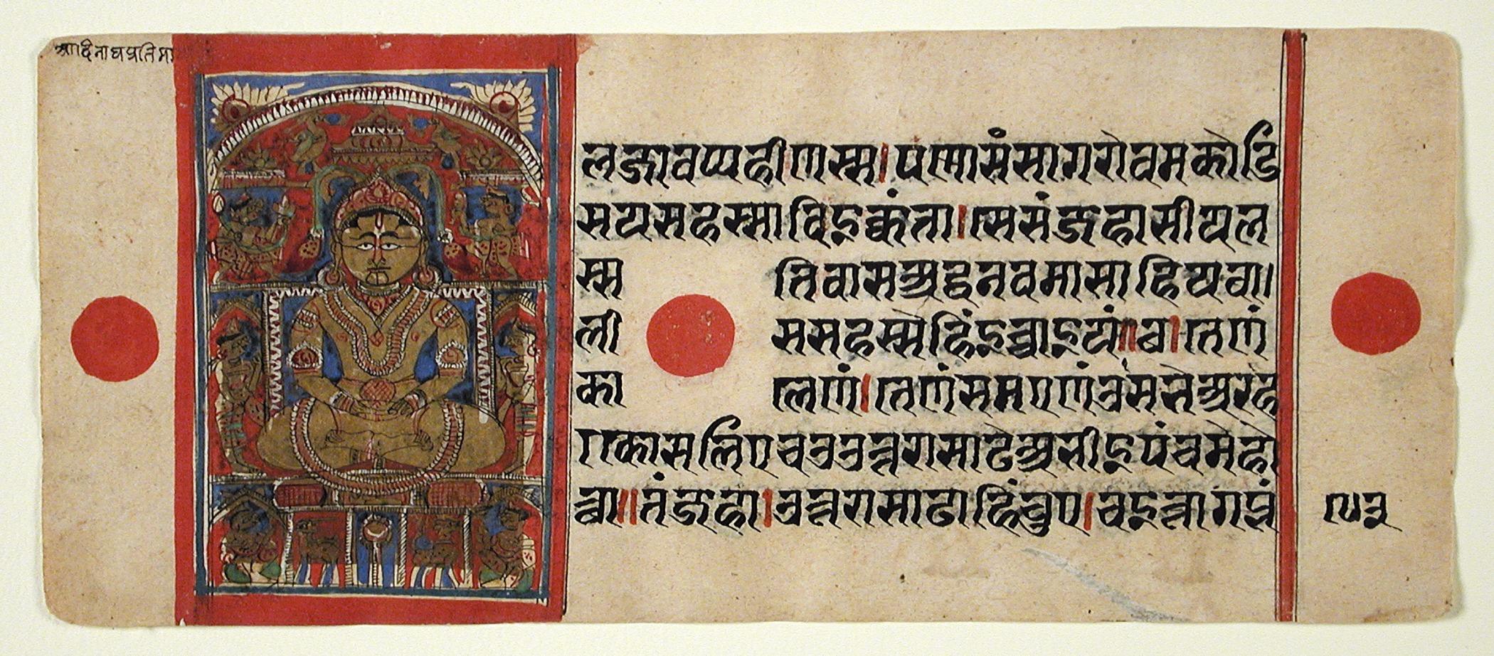 Image result for kalpasutra