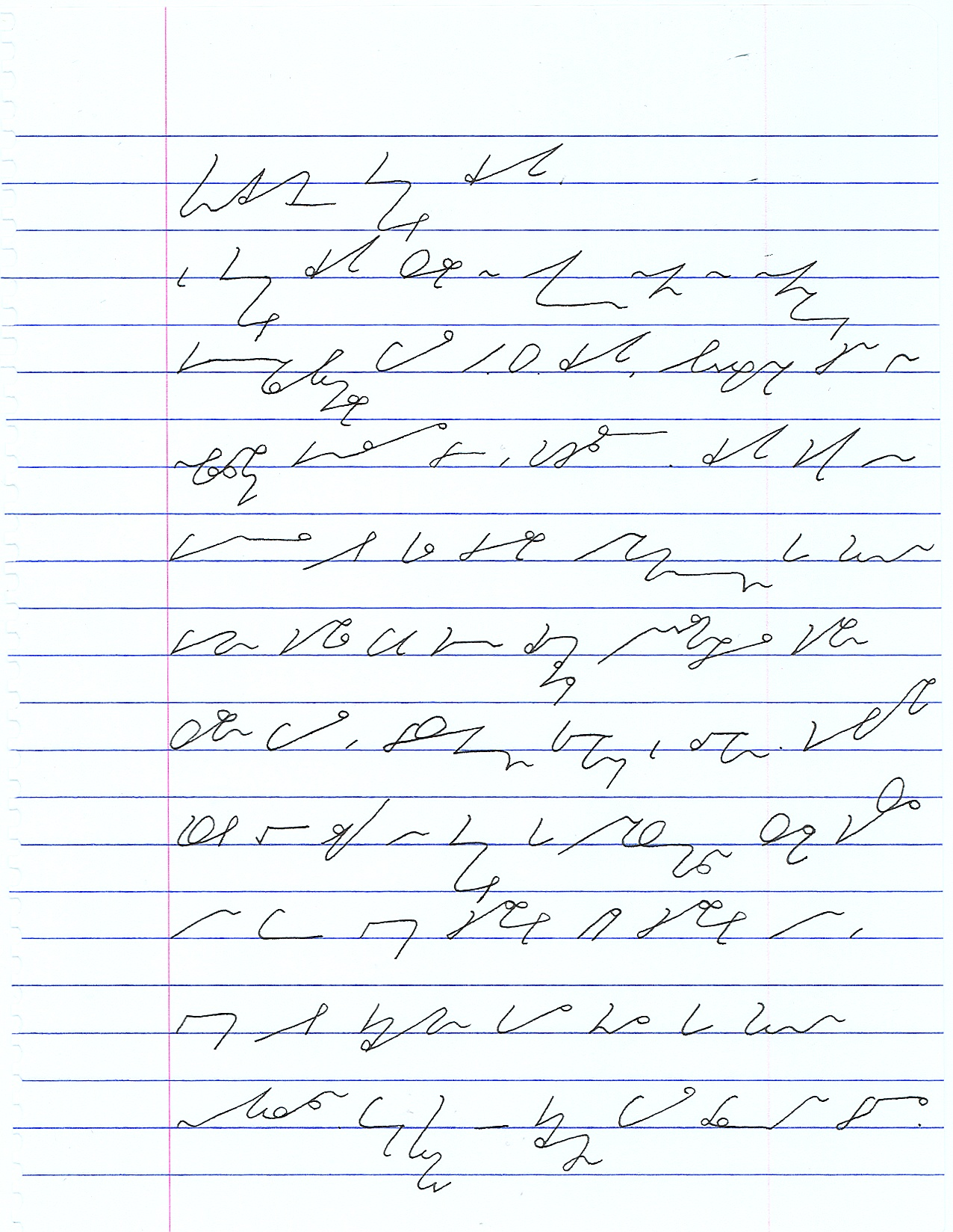 how to write short hand The idea of strange alternative shorthand writing systems has, for a while, held in me a certain special appeal: the idea of drawing a few short alien symbols to represent entire phrases and sentences the gregg shorthand system, invented over a hundred years ago (1888 to be exact) is one of several such.