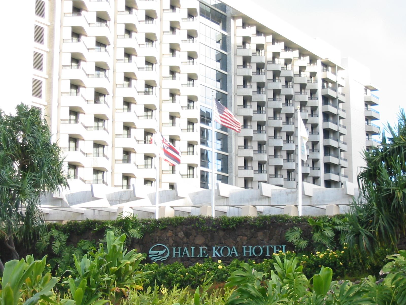 Hale Koa Rooms Reservations Eligibility