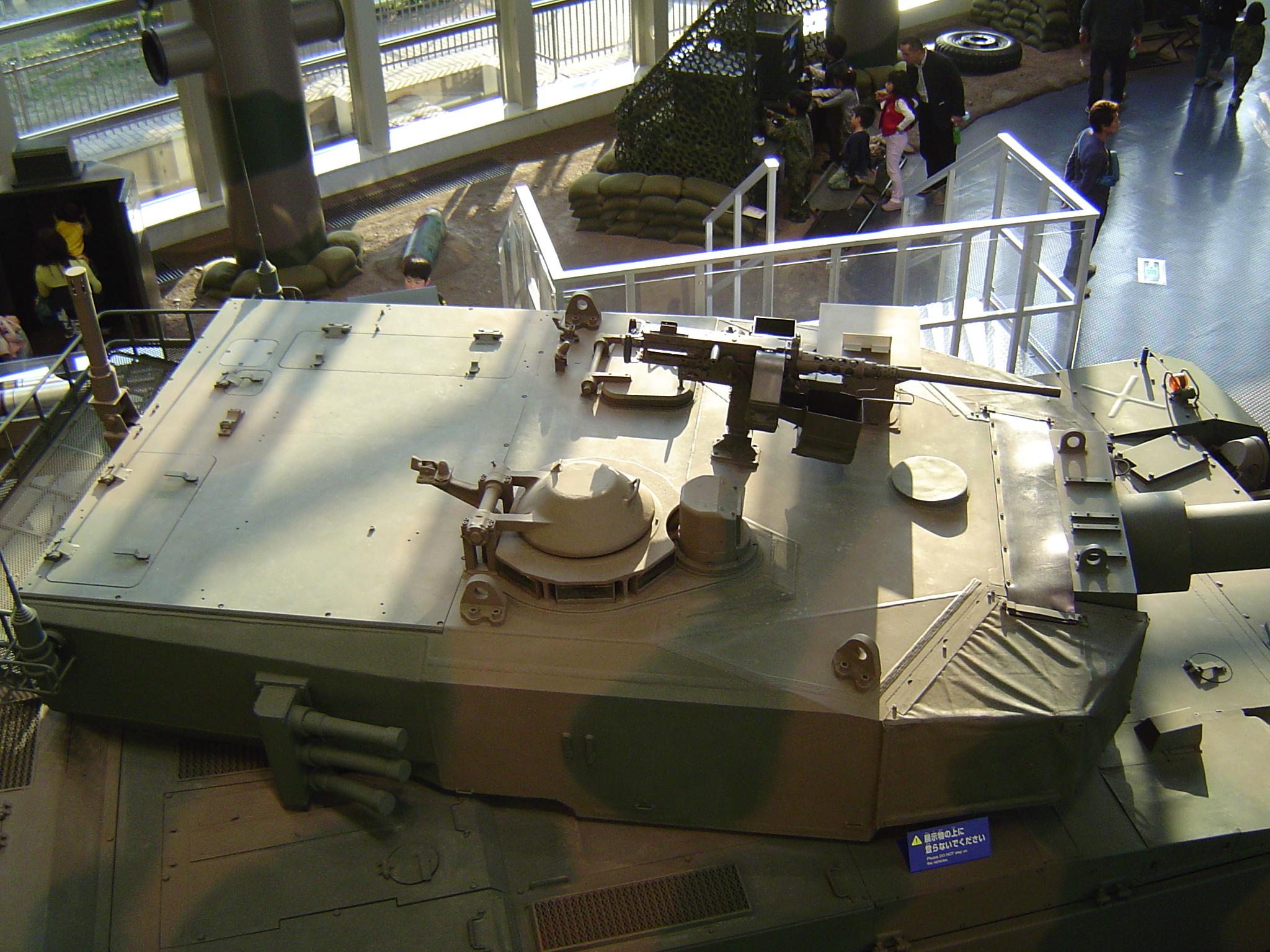 JGSDF_MBT_Type_90_at_JGSDF_PI_center_3.j