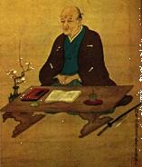 Kaibara Ekiken.jpg