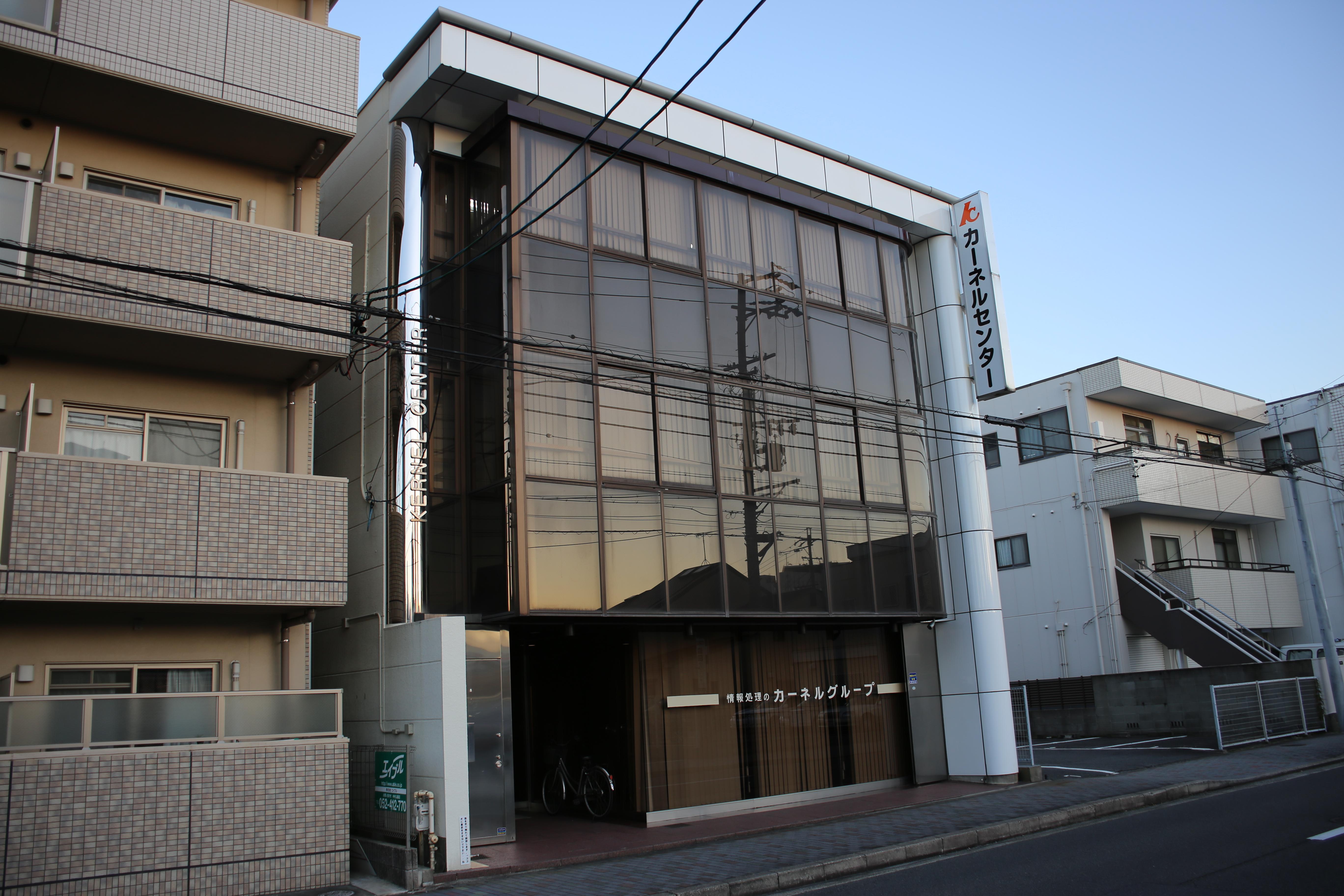 カーネル ソフト エンジニアリング 名古屋