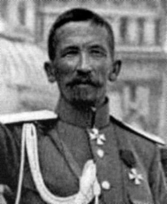 Fichier:Kornilov Lavr 1917.jpeg
