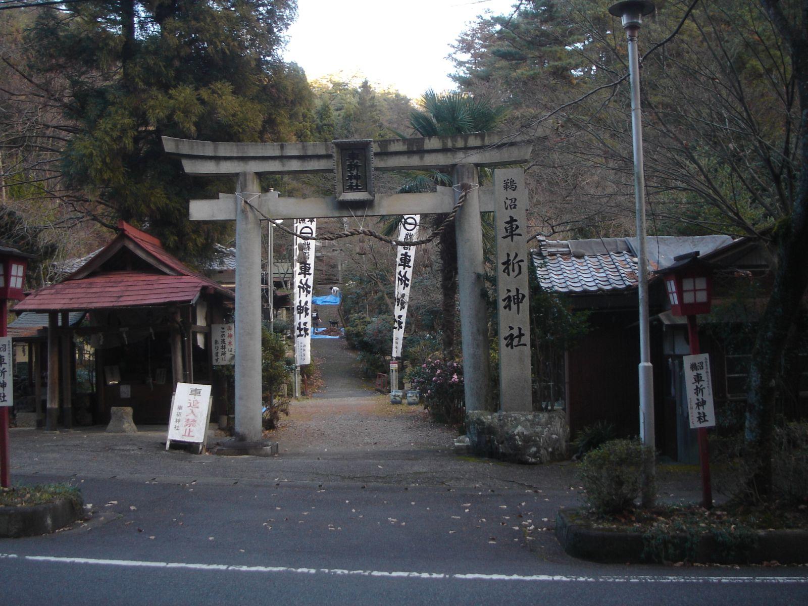 車折神社 (各務原市)