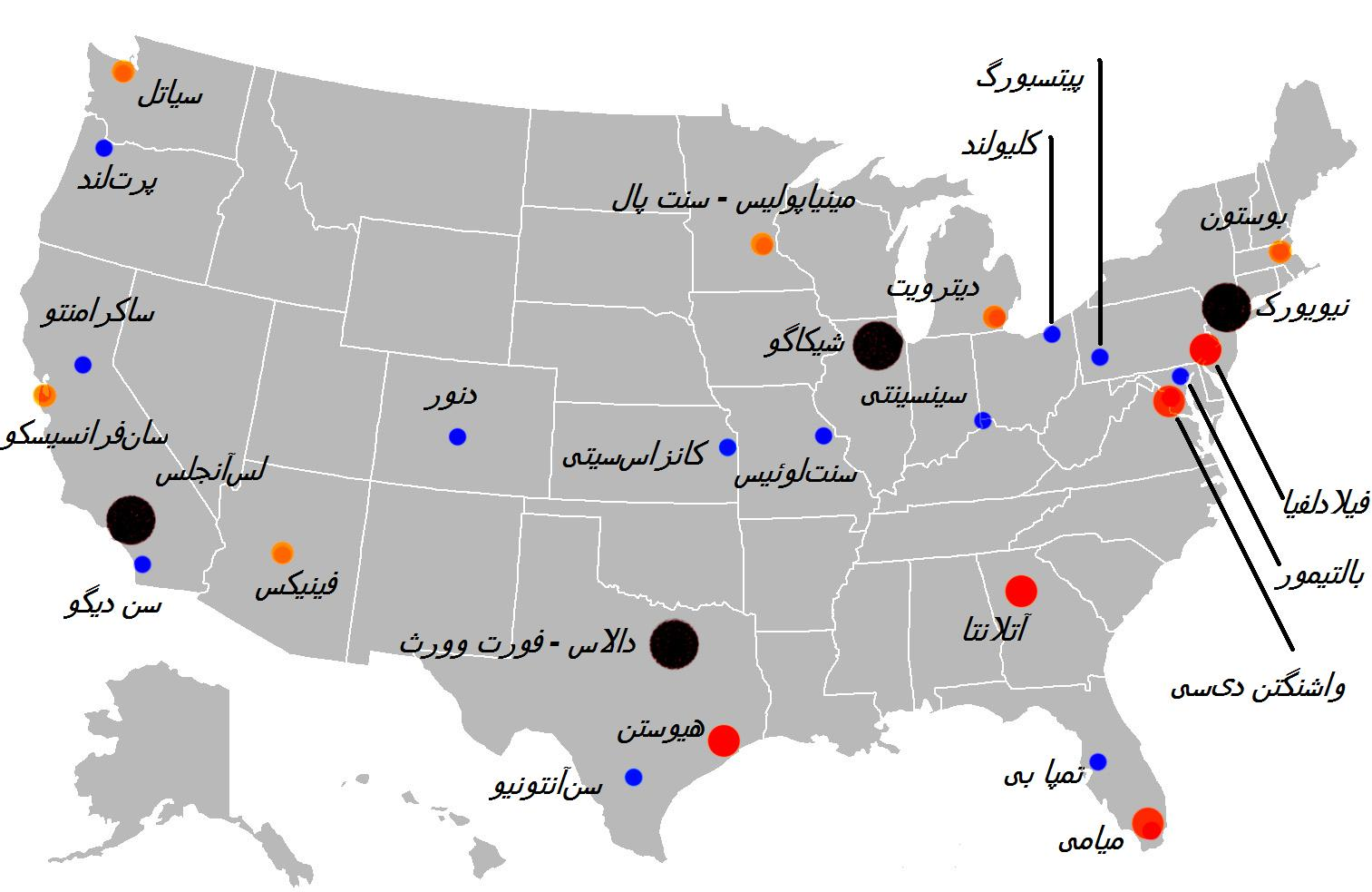 Cities Us Map.File Largest Us Cities Map Persian Jpg Wikimedia Commons