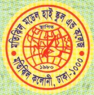 Logo of Motijheel Model High School and College.jpg