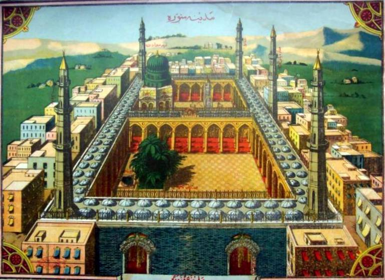 Medina - Alchetron, The Free Social Encyclopedia