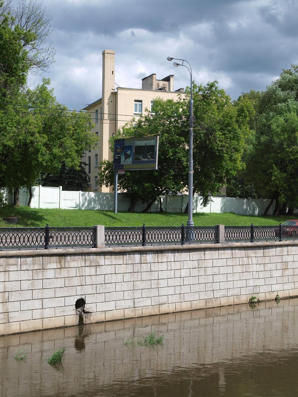 Справку из банка Пугачевская 2-я улица документы для кредита Малышева улица