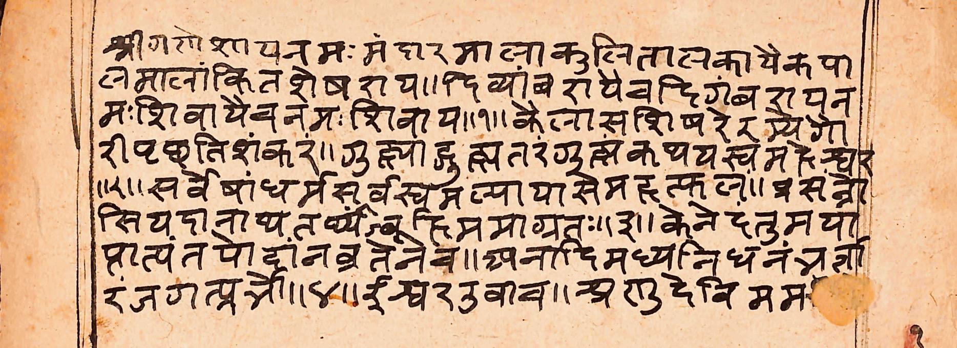 Vishnu Puran In Marathi Pdf