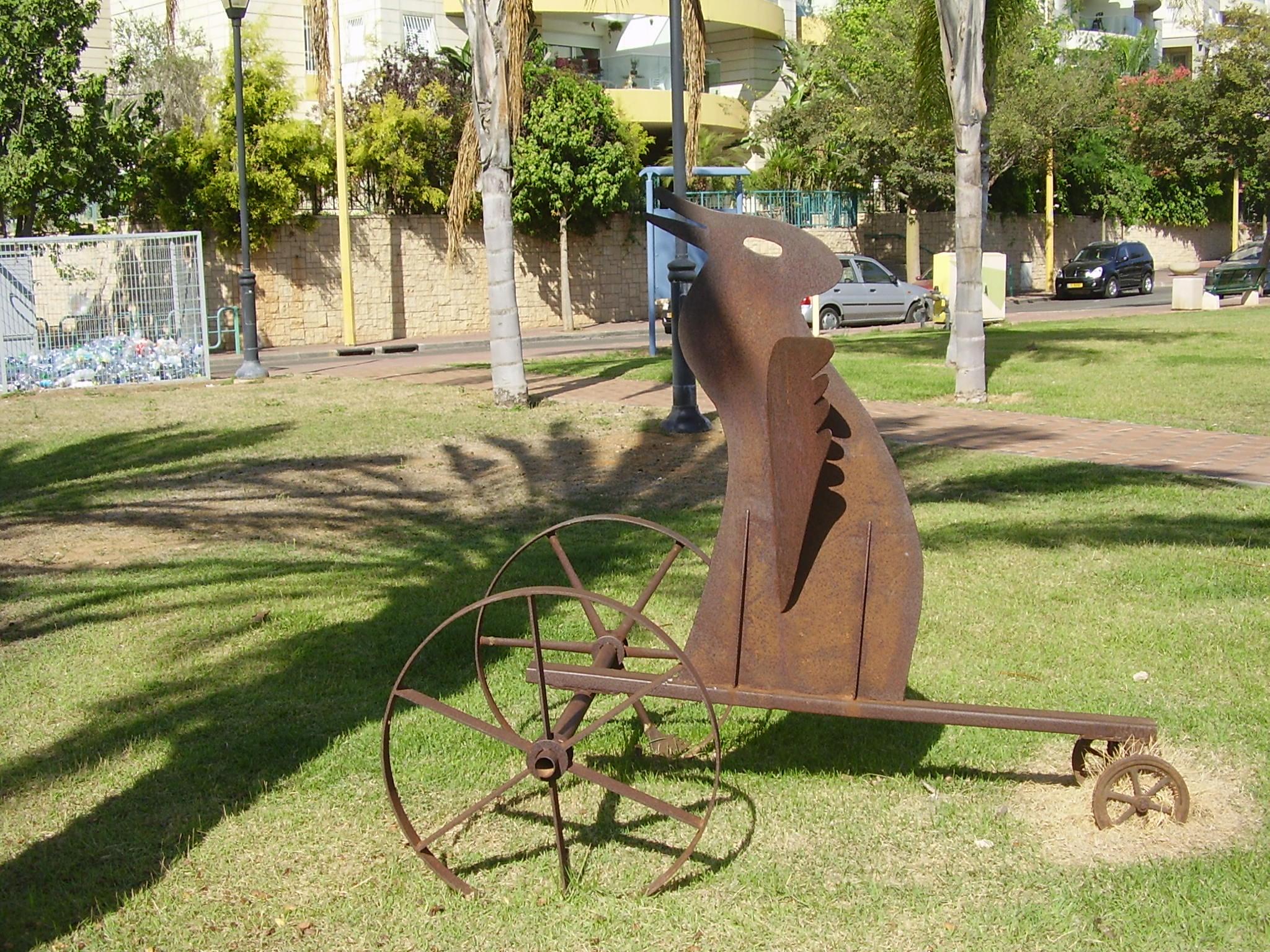 Gentil File:PikiWiki Israel 9977 Iron Sculpture Garden In Ganei Tikva