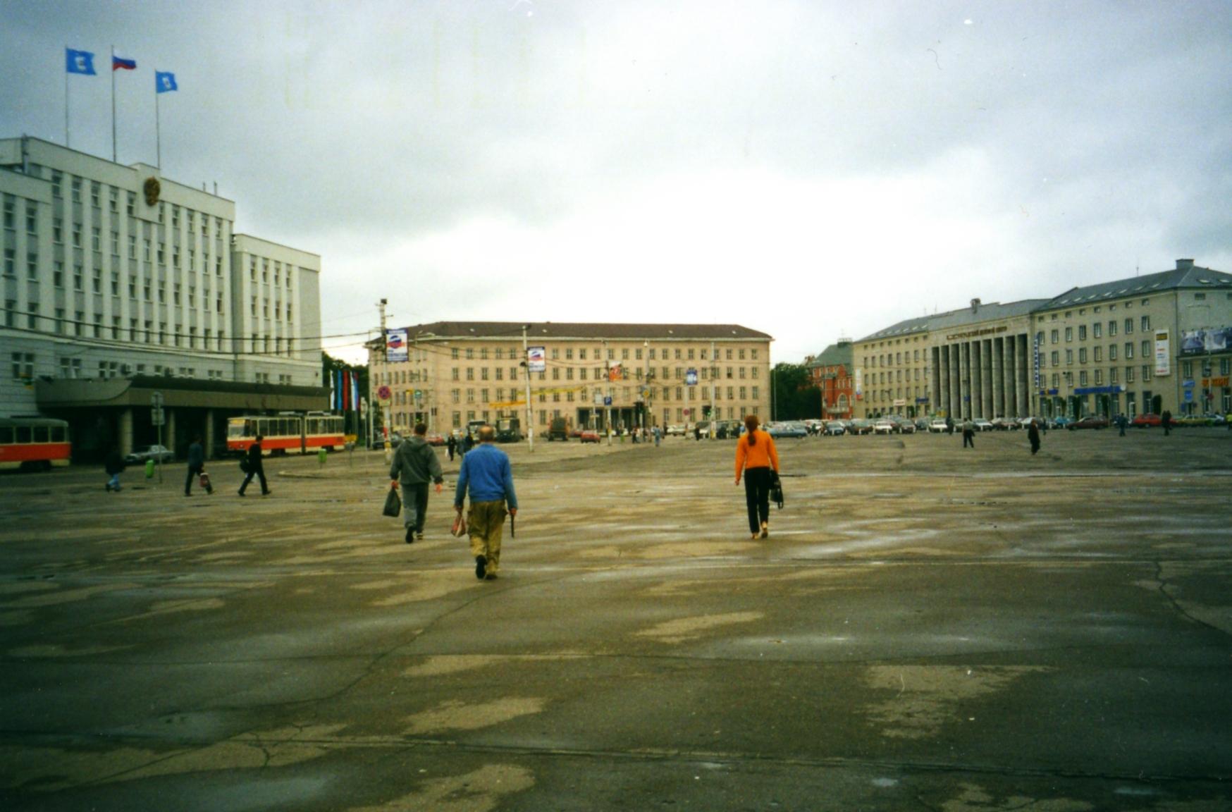 Plosjtsjad Pobedy voor de renovatie in 2002