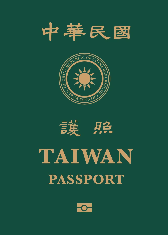 Taiwan Passport Wikipedia