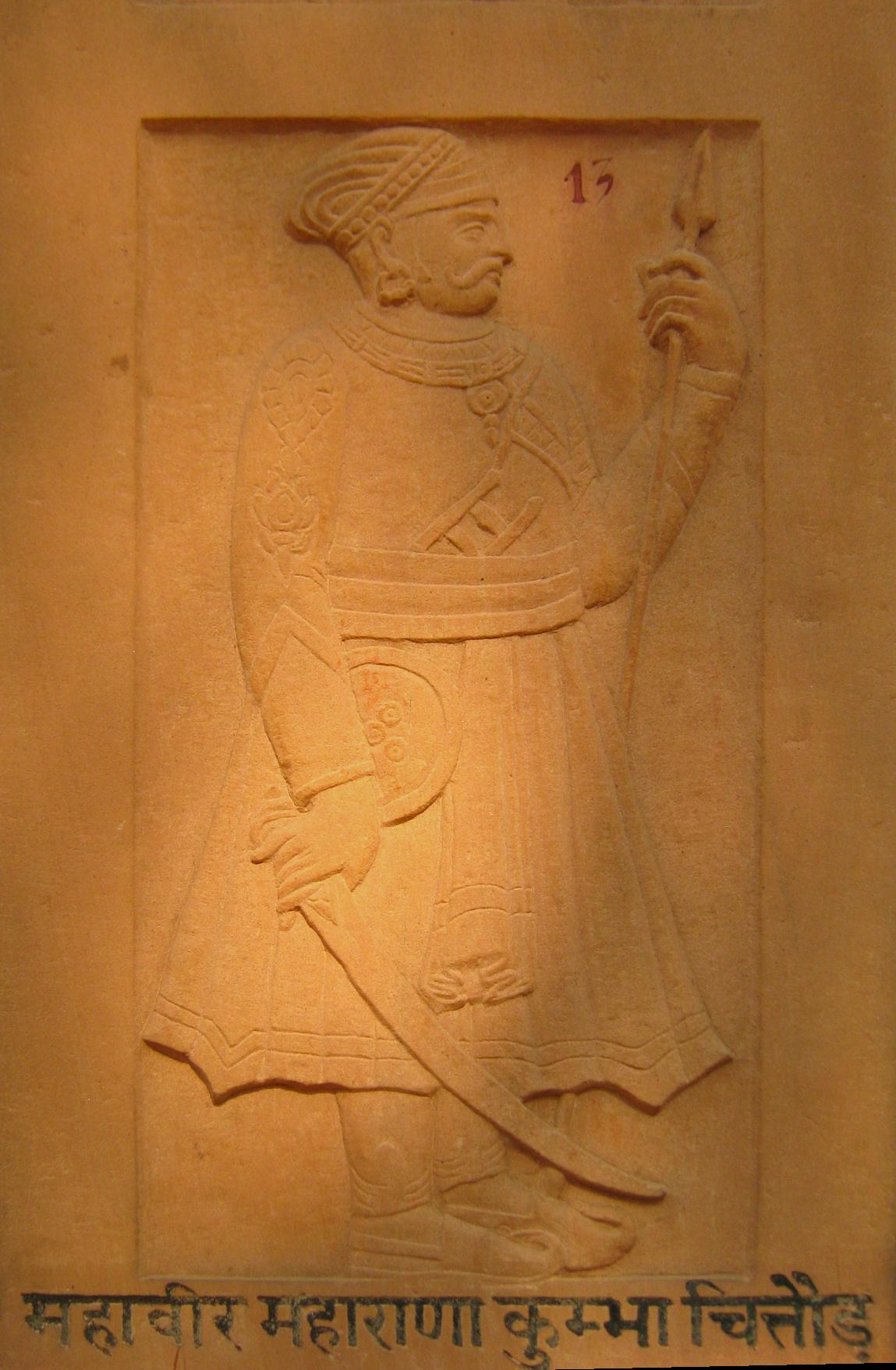 Kumbha of Mewar - Wikipedia