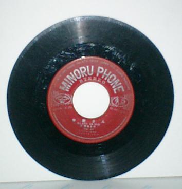 file record jpg wikimedia commons