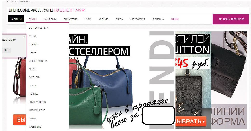 40da0599ac9 Russian-based website specializing in Chanel bags at cheaper prices