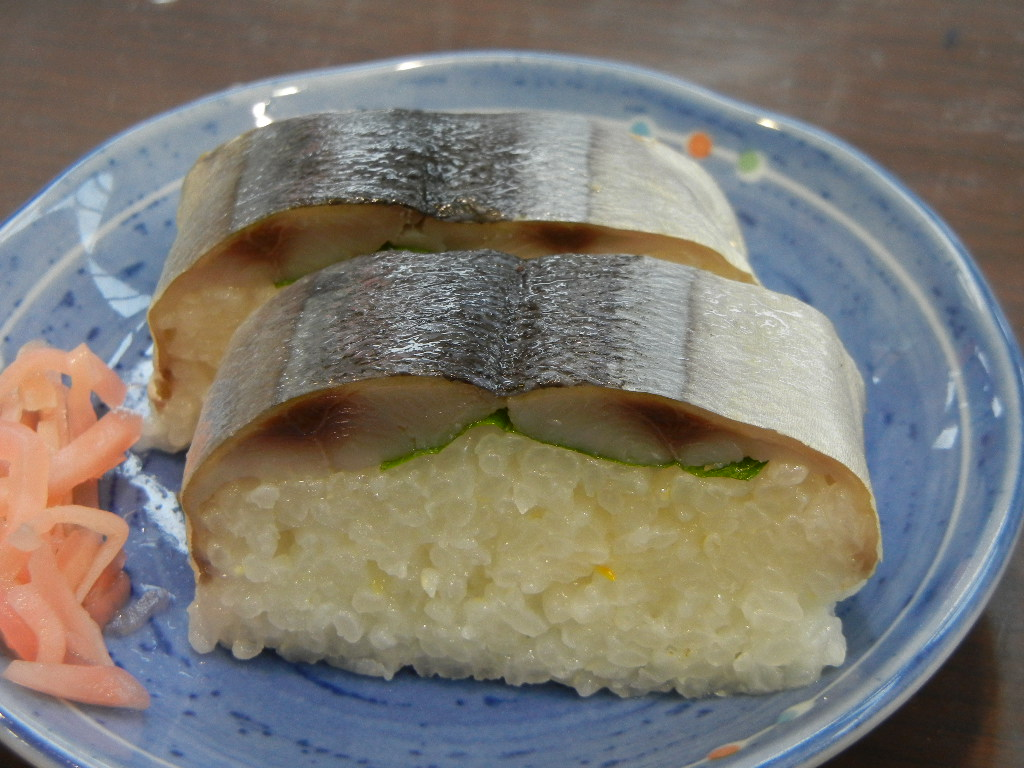 File:Samma Sushi.JPG