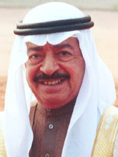 https://upload.wikimedia.org/wikipedia/commons/a/a2/Shaikh_Khalifa_bin_Salman_Al_Khalifa.jpg