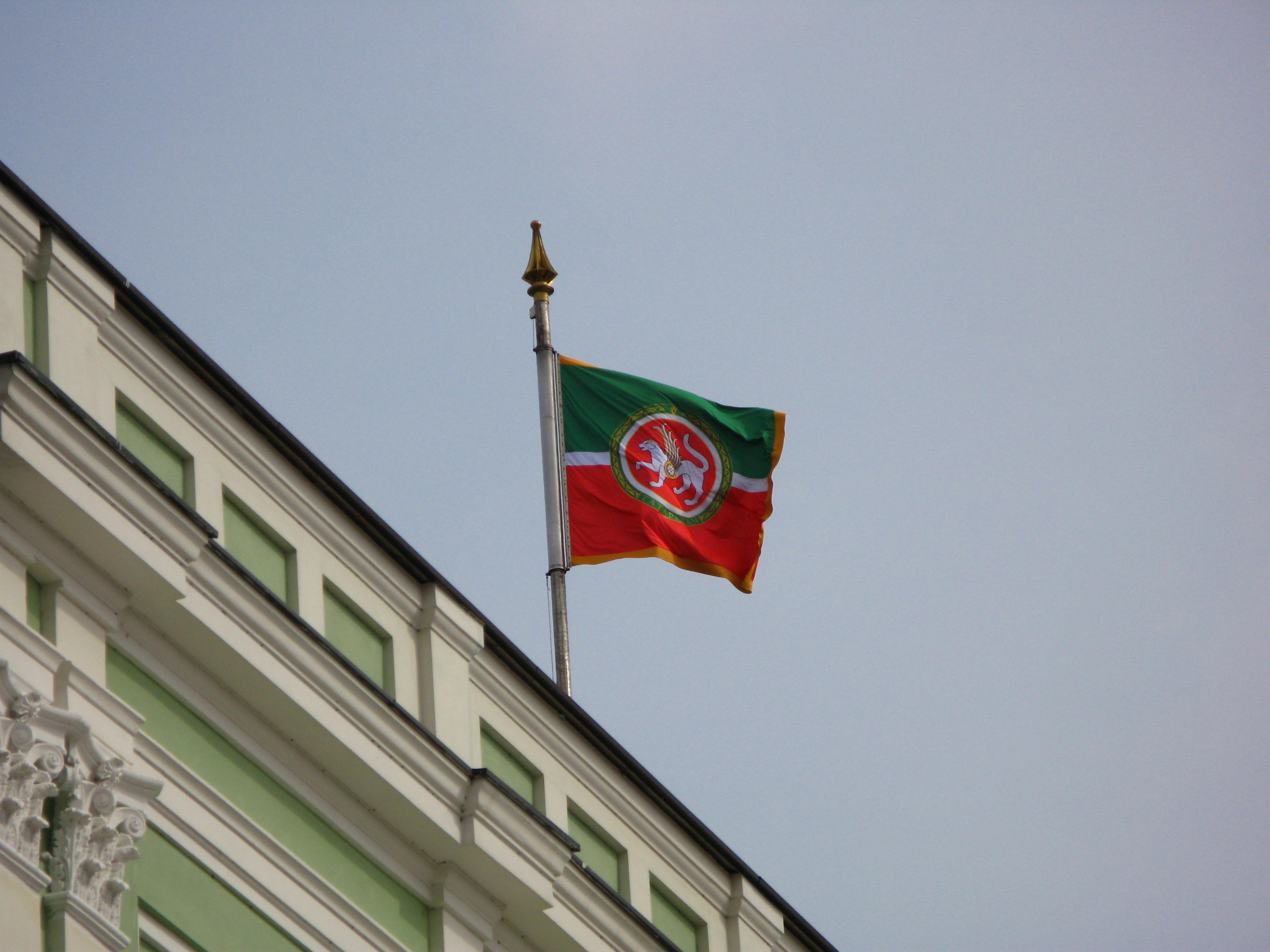 пальцы татарский флаг фото гастроэнтерологи используют