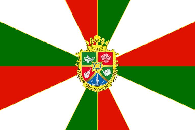 File:UKR Красноградський район flag.png ...