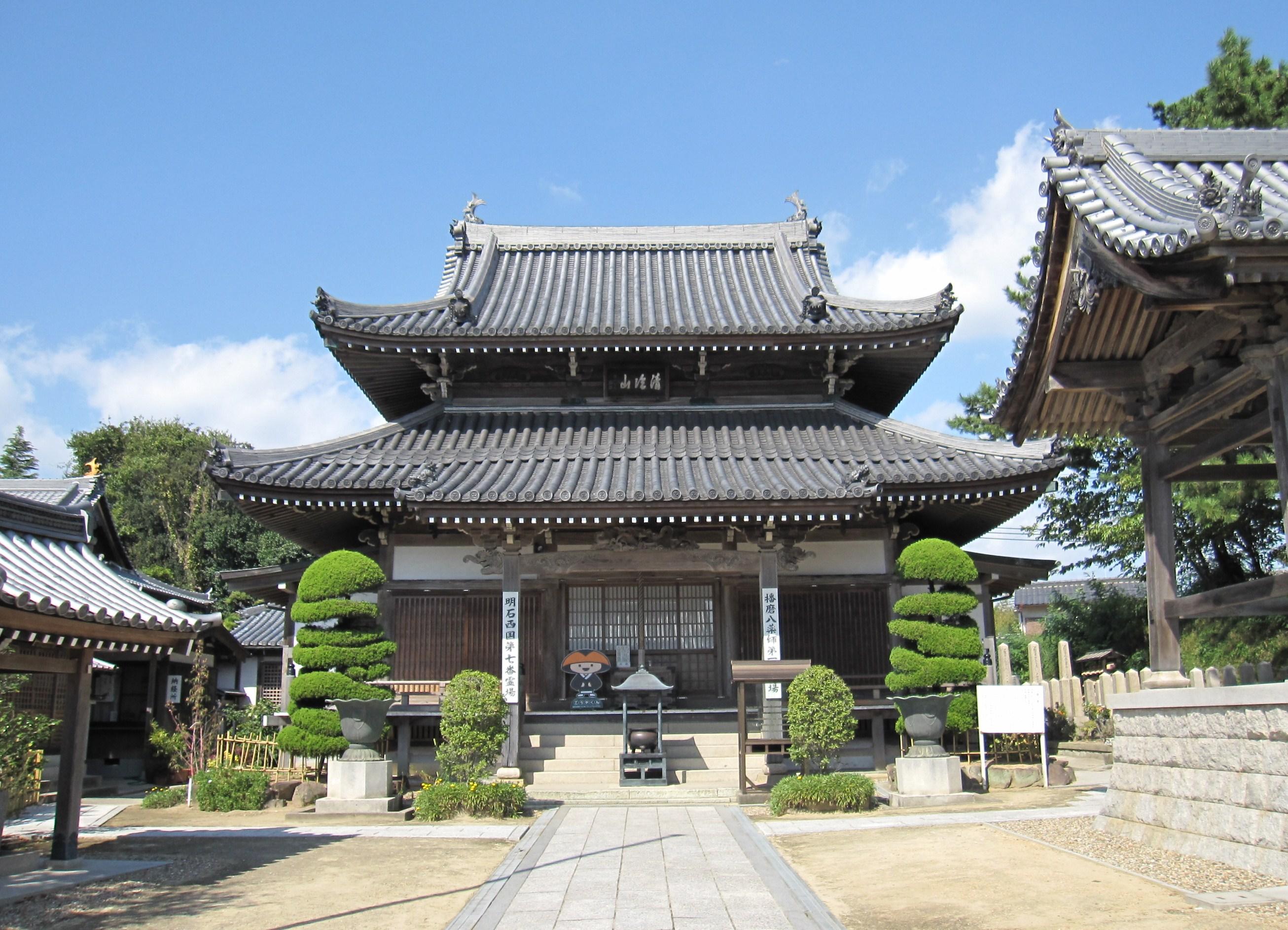 File Yakushiin Temple Akashi City Jpg Wikimedia Commons