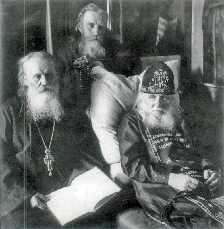 Αποτέλεσμα εικόνας για старец алексий зосимовский