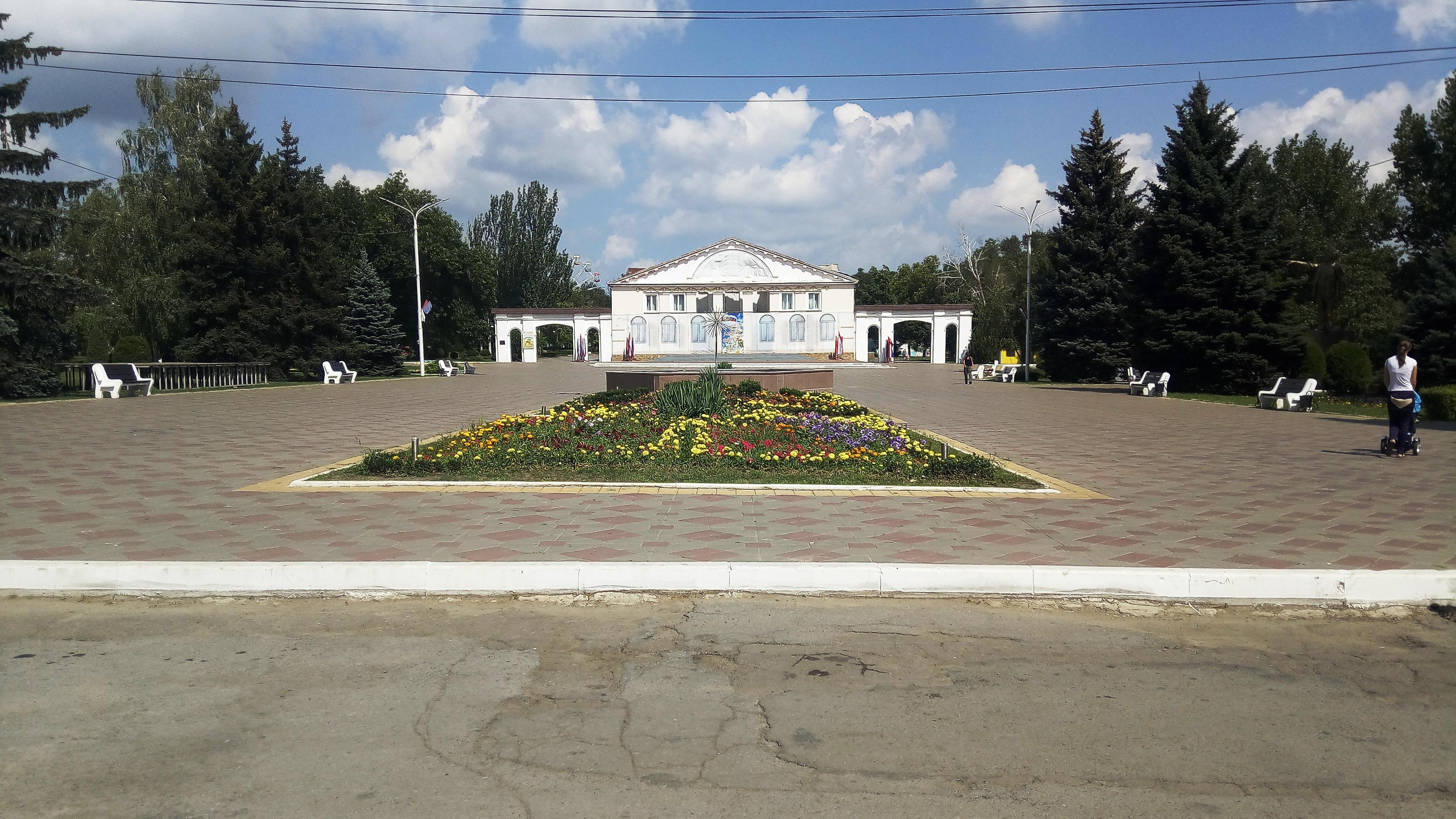 понравилась донецк ростовская область рф фото могут возникнуть
